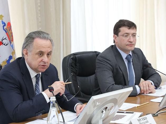 Виталий Мутко и Глеб Никитин
