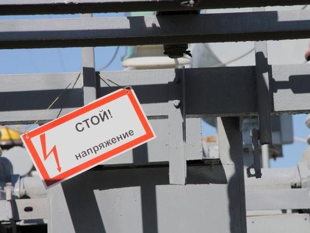 Нижновэнерго предупреждает: хищения на энергообъектах смертельно опасны для жизни!