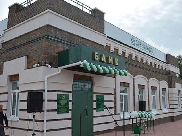 Стало известно, кто расплатится с вкладчиками нижегородского банка «Ассоциация»