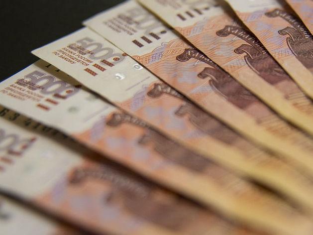 Должны 800 млн. Руководители банка не смогли оспорить субсидиарную ответственность