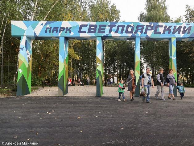 Нижегородские художники украсили Светлоярский парк граффити