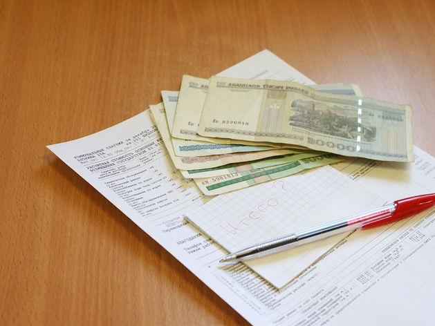 Предварительные итоги акции «Счастливая платежка»