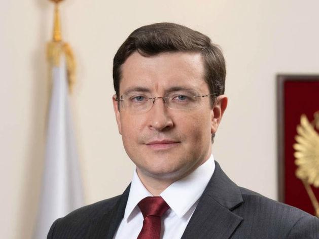 Глеб Никитин поздравил финансистов с профессиональным праздником