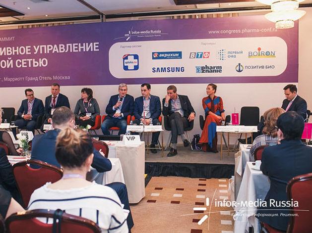 Аптечный саммит «Развитие фармацевтического ритейла» пройдет в Москве