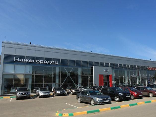 """автосалон """"Нижегородца"""" на Комсомольском шоссе"""