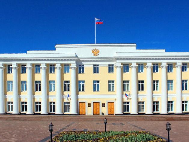 Законодательное собрание области