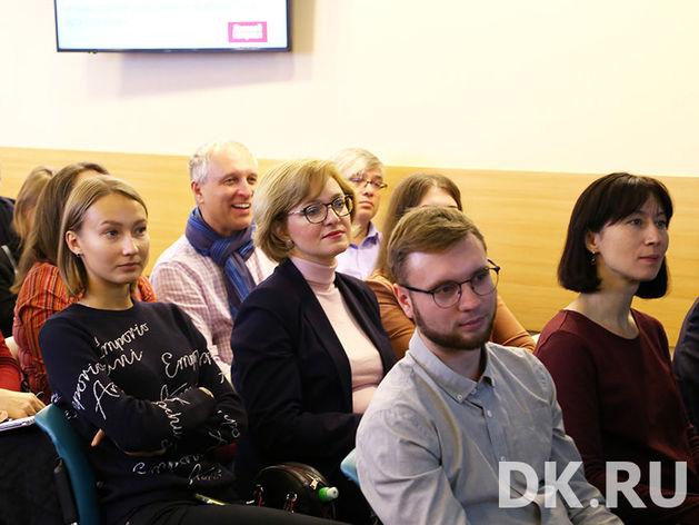 Семинар DK «Digital-продвижение вашего бизнеса». Как это было? Фоторепортаж