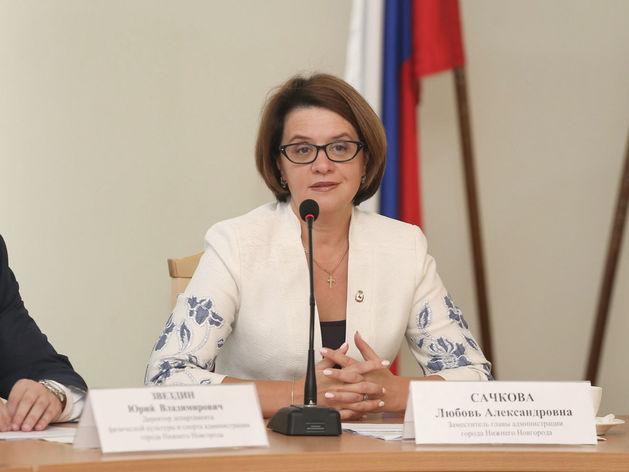 Сачкова: Награда нижегородским педагогам станет традиционной