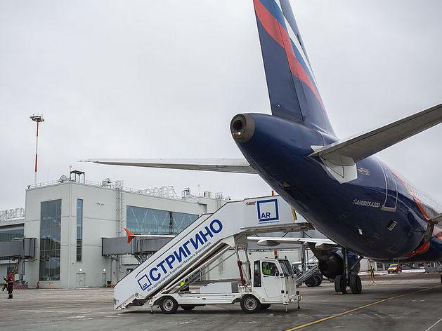 Из Поволжья в горный край. Открывается прямой рейс из Нижнего Новгорода в Ереван