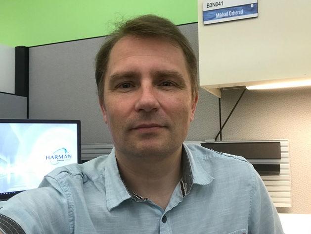 Михаил Ожеред