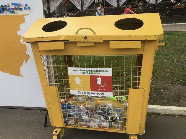 Первые в России. В Нижегородской области утвердили тариф на раздельный сбор отходов