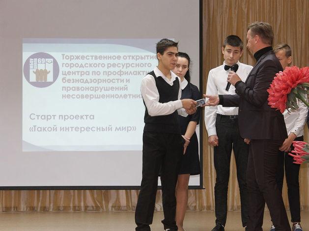 Проект «Такой интересный мир» стартовал в Нижнем Новгороде