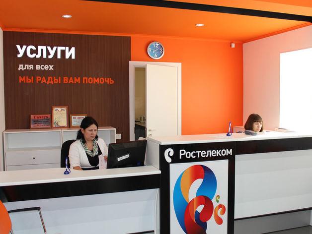 «Ростелеком» лидирует в рейтинге IKS Consulting российского рынка коммерческих ЦОДов