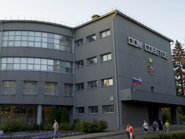 Администрация Нижнего Новгорода займет 2,8 млрд рублей