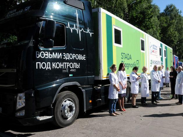 Работа «Поездов здоровья» в Нижегородской области будет продолжена до конца года
