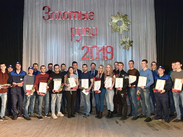 Сотрудники Арзамасского приборостроительного завода победители в конкурсе «Золотые руки»