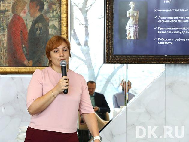 Софья Исакова