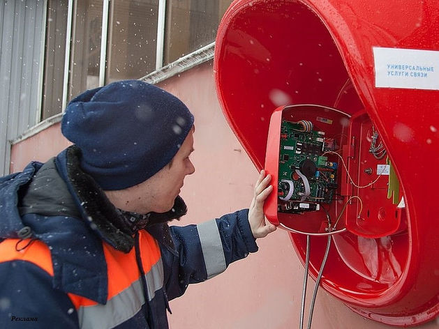 «Ростелеком» отмечает рост востребованности универсальных услуг связи