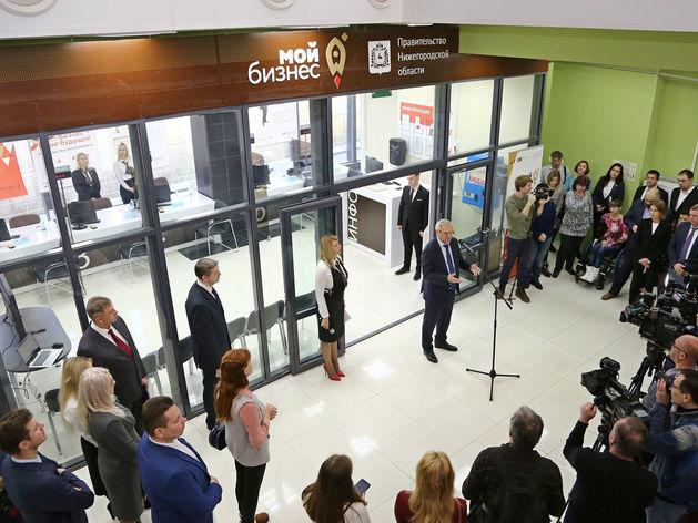 «Позволит сэкономить массу времени и сил». В Нижнем Новгороде открылся центр «Мой бизнес»