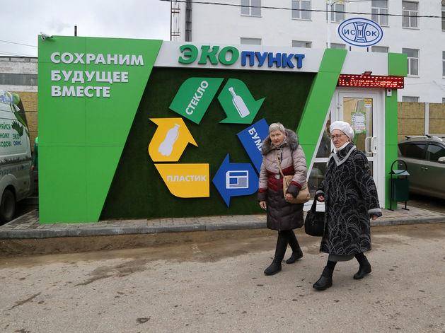 Около тонны батареек сдали нижегородцы в пункты приема вторсырья за полгода