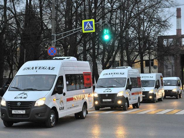 Автопробег против санкций. ГАЗ отправил рабочих в европейское турне