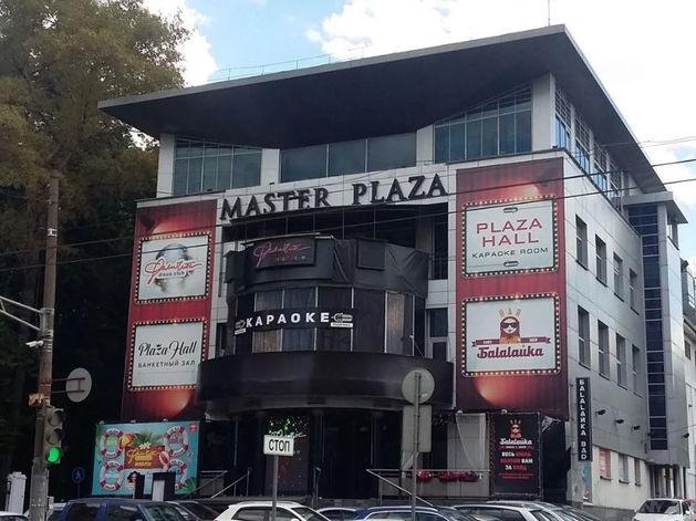 Master Plaza