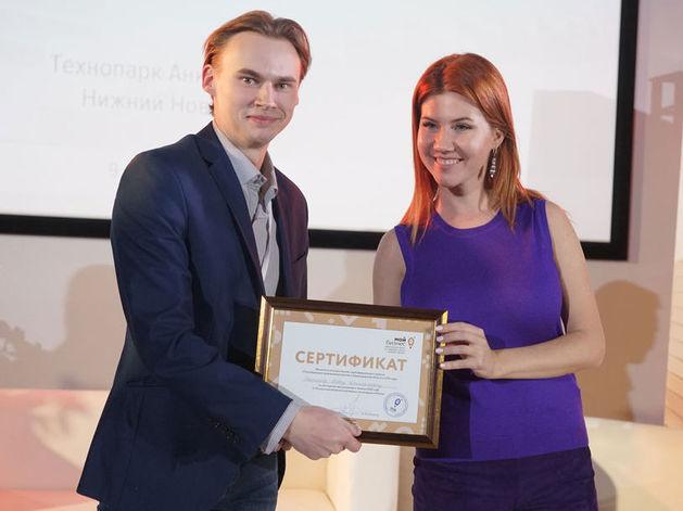 Названы проекты-победители форума «Перспективы бизнеса»