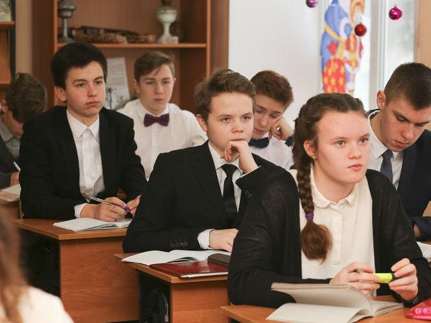 Образовательный процесс в школах и детсадах Новинок начался в штатном режиме