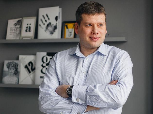 Александр Саратовцев