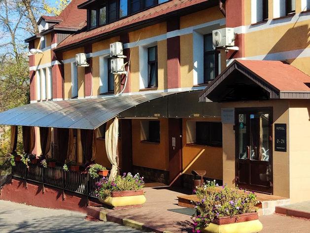 Готовый бизнес за 80 млн. В центре Нижнего Новгорода продается мини-гостиница