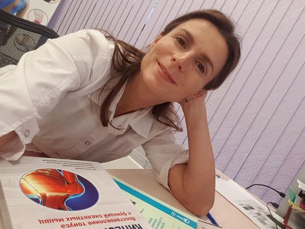 Екатерина Кроль