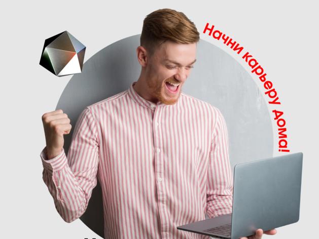 МТС запускает первую в России мультипрофильную программу онлайн-стажировок