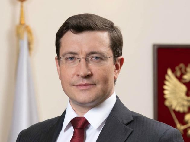 Увеличил доход и купил два авто. Губернатор Глеб Никитин отчитался о доходах за 2019 г.