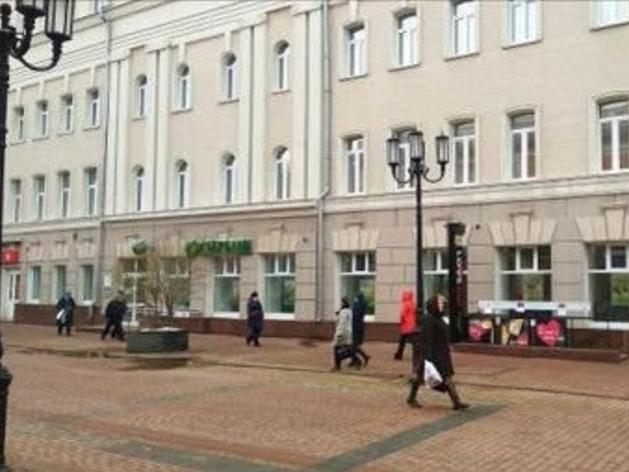 Арендный бизнес за 107 млн. Банк продает офис на Большой Покровской