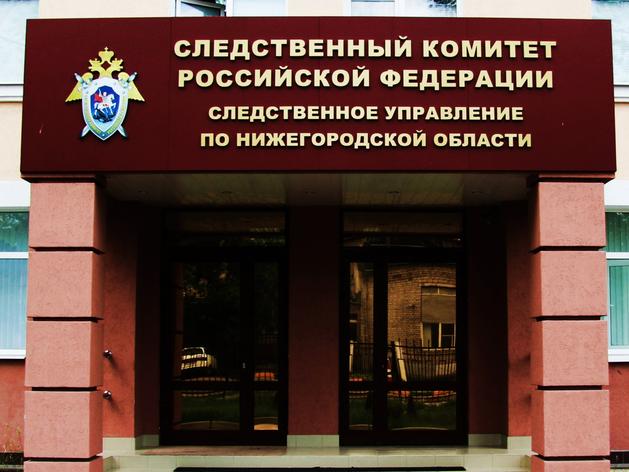 Экс-глава ГУФСИН Николай Теущаков задержан. Его подозревают в откатах