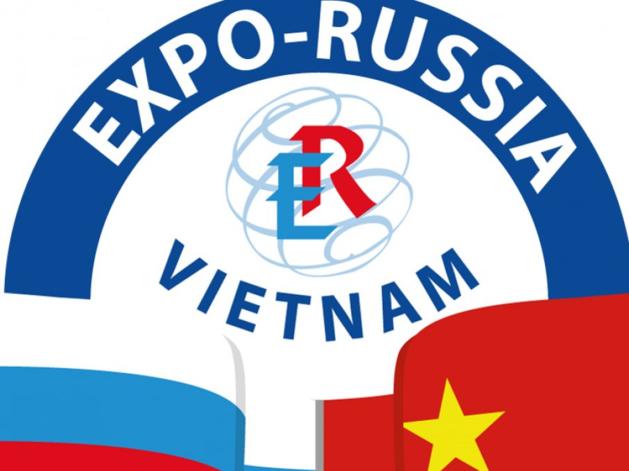 Центр развития экспорта приглашает нижегородцев на выставку «EXPO-RUSSIA VIETNAM 2021»
