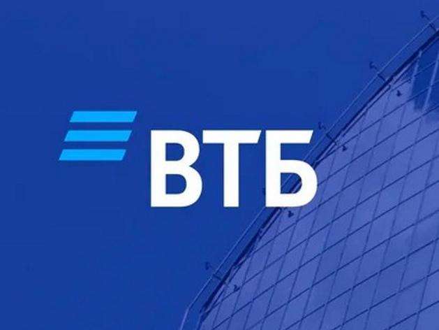ВТБ Капитал Инвестиции получили награду Московской биржи как «Лучший брокер 2020»