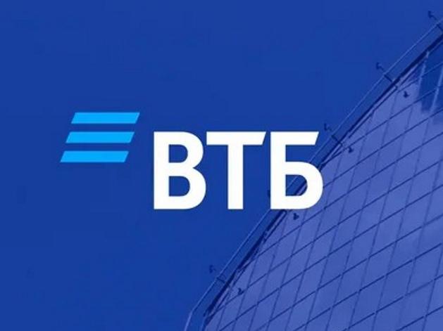 ВТБ запускает вклад «Новое время» с доходностью до 5,3%
