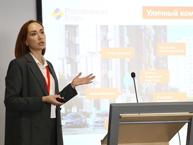 «Ростелеком» представил нижегородскому бизнес-сообществу платформу «Ростелеком Ключ»