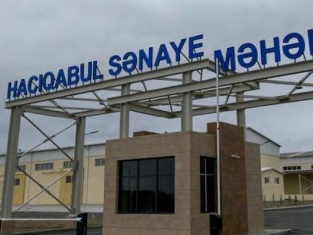 Расширяют производство. В Азербайджане открылся завод «Группы ГАЗ»