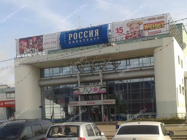 Продам «Россию» недорого. Цену на кинотеатр снова снизили