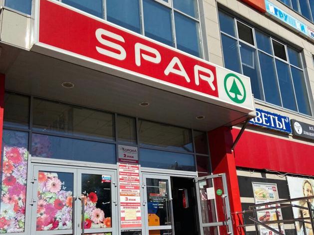 Весенняя распродажа. В Нижнем Новгороде продаются сразу три магазина Spar