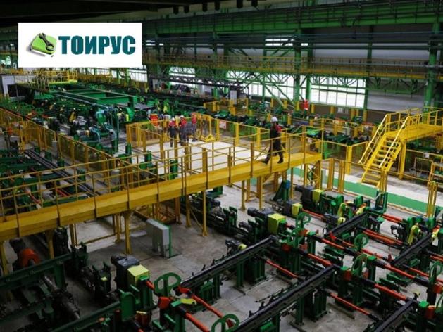 «ТОИРУС»: как снизить издержки от простоя на производстве
