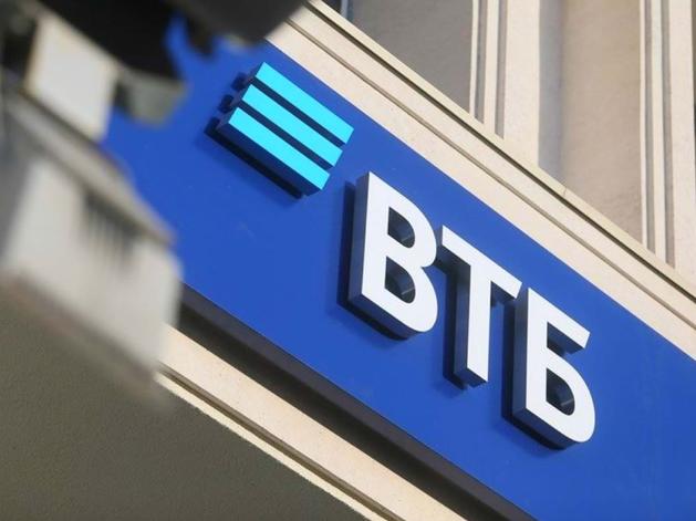 ВТБ в Нижегородской области в апреле увеличил выдачу кредитов более чем в 2,5 раза