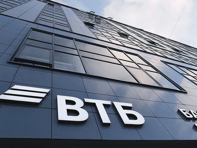 ВТБ в Нижегородской области в апреле выдал 1,4 млрд рублей ипотеки