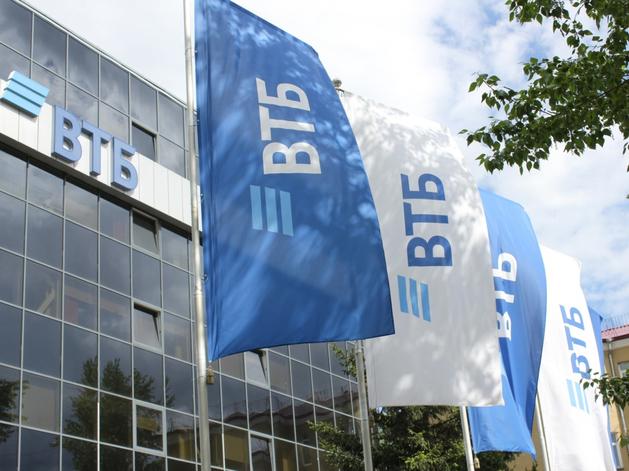ВТБ и «ДОМ.РФ» разработают программу поддержки ипотечных заемщиков в регионах
