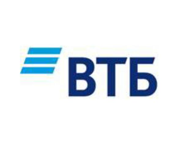 ВТБ обновил линейку депозитов для предпринимателей