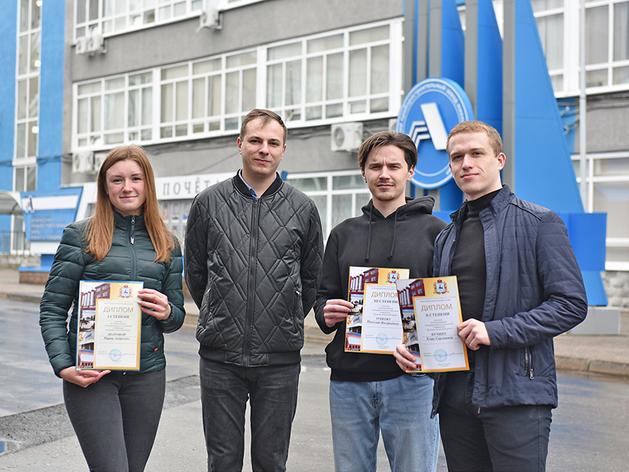 Молодые учёные с АПЗ стали дипломантами конференции «Будущее технической науки»