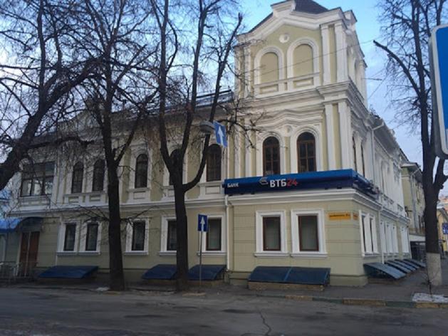 Дом Сироткина