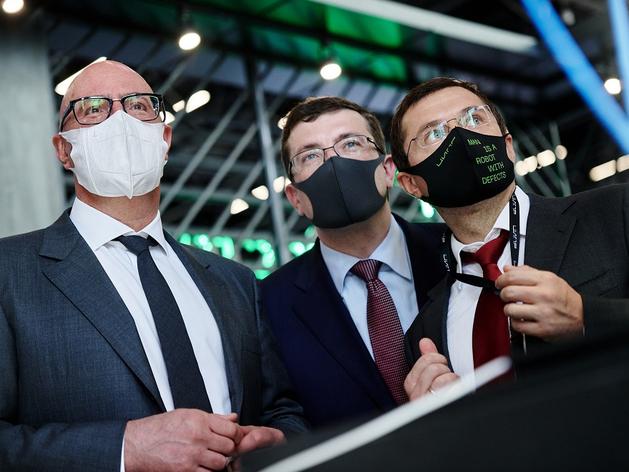 Дмитрий Чернышенко назвал ЦИПР главным цифровым мероприятием страны